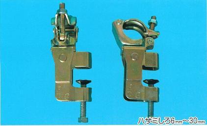 クランプ ホールドクランプ φ48.6・φ42.7兼用 固定・自在  HCCR-PL 20個セット