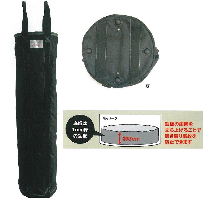 荷揚げ用バッグ リフトバッグ 吊り上げ用バッグ φ35mm×H1400mm 5個セット(送料無料)