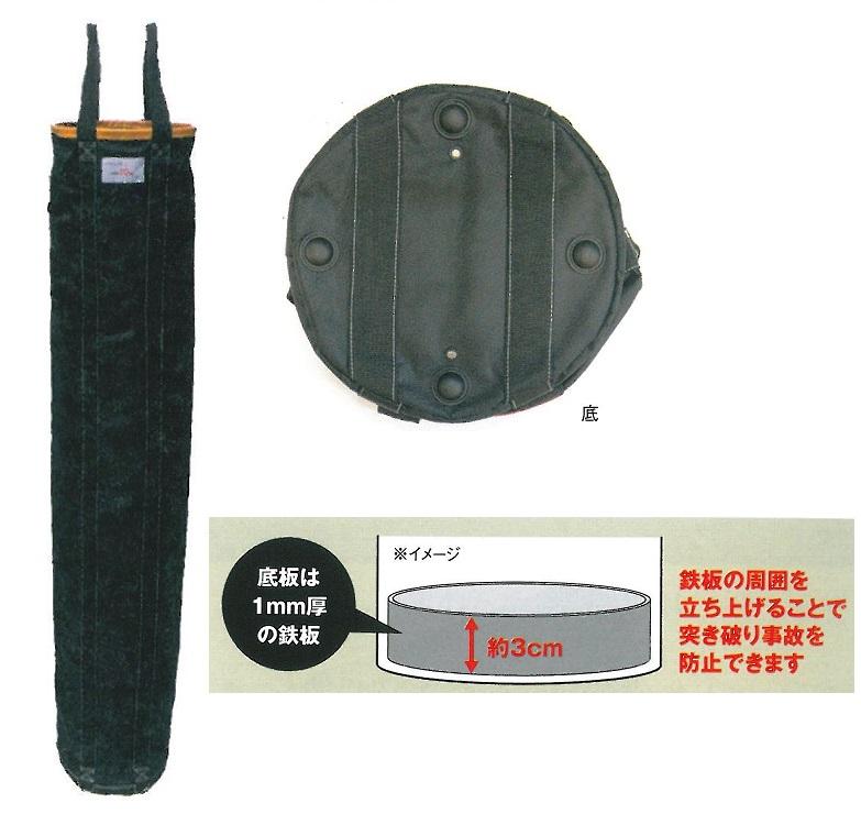 荷揚げ用バッグ リフトバッグ 吊り上げ用バッグ φ35mm×H2000mm 5個セット(送料無料)