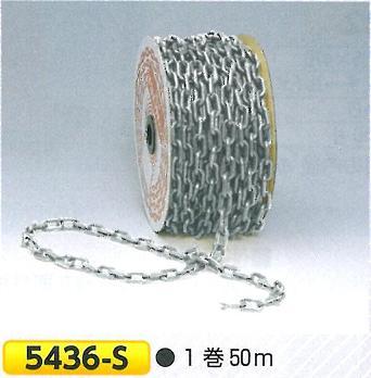 シルバープラスチックチェーン 直径6mm 50m巻 5436-S