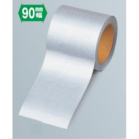 高輝度反射テープ 白無地 幅90mm×長さ10m 374-78