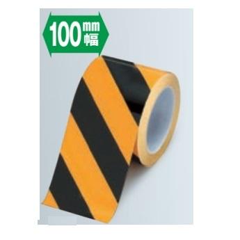 ユニフィットテープ黄黒ゼブラ 屋内床貼り用テープ(強粘着タイプ) 863-660 100mm幅×長さ20m