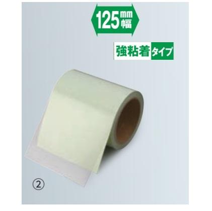 ユニオーバーコートテープ 幅125mm×長さ20m テープ保護用 屋内用強粘着タイプ