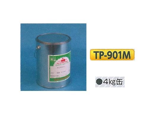 床用すべり止めペイント ダイヤサテン(AC)クリアー(スリップ防止剤入り) 4kg缶 TP-901M
