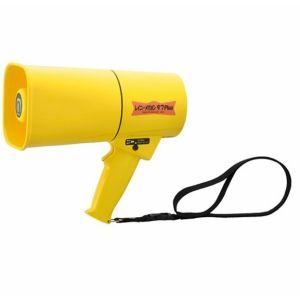メガホン トランジスターメガホンタフ 耐衝撃・防塵防水(耐水型) 6W サイレン音付 TS-633