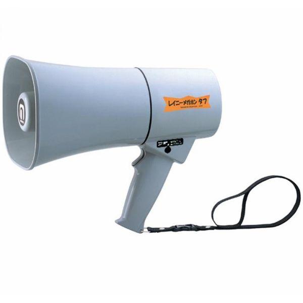 メガホン トランジスターメガホンタフ 耐衝撃・防塵防水(耐水型) 6W ホイッスル音付 グレーTS-634N