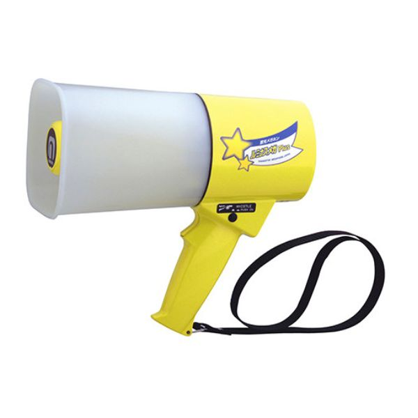 メガホン レイニーメガホンタフ ルミナスメガPlus 4.5W ホイッスル音付 蓄光型タイプTS-534L