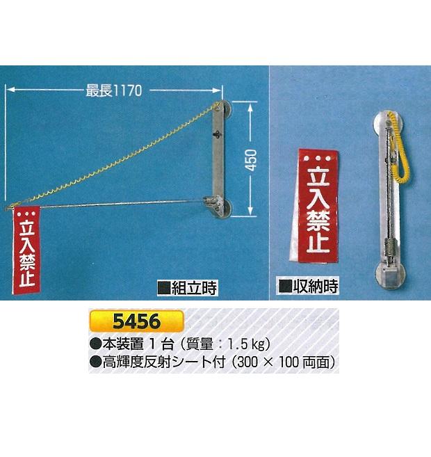 伸縮型 重機接触防止装置  建設用重機はさまれ防止装置 本装置1台 つくし工房
