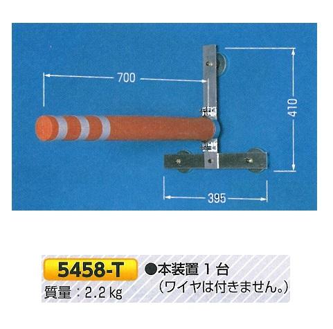 重機接触防止装置 エスカルバー 建設用重機用 本装置1台 つくし工房