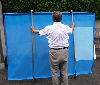 除草用飛散防止ネット(大) 手持ち 補助棒付き 危険防止の必需品