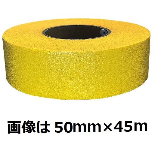 仮ライン反射テープ(粘着性) 150mm 黄色 駐車場舗装・道路舗装時に最適 150mm幅×45m カットライン