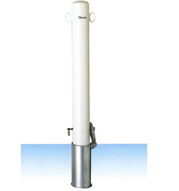 車止め サンキン メドーマルクポストタイプ 鉄製 差込式フタ付25mm南京錠付 φ101.6×L1100mm(全長) FP-10SK/FP1-10SK/FP2-10SK