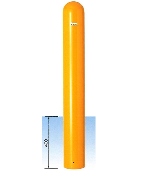 車止め サンキン メドーマルク ポストタイプ 鉄製 固定式(埋込400mm) φ165.2×L1250mm(全長) FP-17 受注生産品