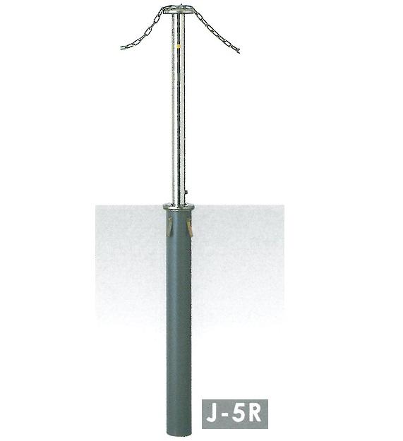 車止め サンキン メドーマルク 上下式 キャップ付 クサリ頭部通し ステンレス製 クイックロック付 φ48.6×L700mm(上部) J-5R