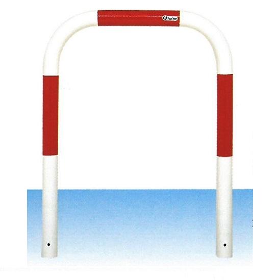車止め サンキン メドーマルク ゲートタイプ ガードパイプ 鉄製 固定式 φ60.5×W700×H650mm 赤白 F6-7