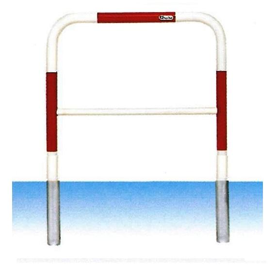 車止め サンキン メドーマルク ゲートタイプ ガードパイプ 横桟付 鉄製 赤白 差込式 φ42.7×W700×H650mm F4B-7S