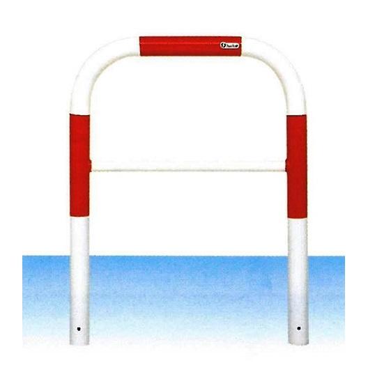 車止め サンキン メドーマルク ゲートタイプ ガードパイプ 横桟付 鉄製 赤白 固定式 φ60.5×W700×H650mm F6B-7