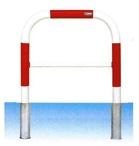 車止め サンキン メドーマルク ゲートタイプ ガードパイプ 横桟付 鉄製 赤白 差込式 φ60.5×W700×H650mm F6B-7S