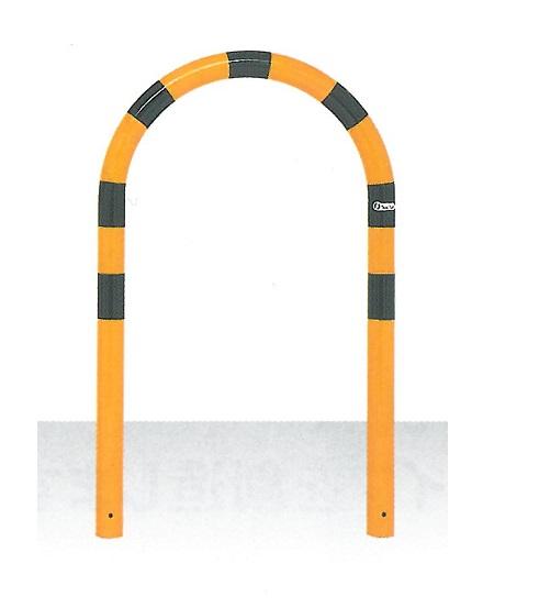 車止め サンキン メドーマルク Uタイプ ガードパイプ 鉄製 黄黒 固定式 φ60.5×WP600×H800mm FU6-6