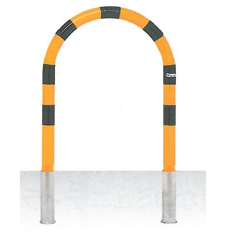 車止め サンキン メドーマルク Uタイプ ガードパイプ 黄黒 鉄製 差込式 φ60.5×WP600×H800mm FU6-6S