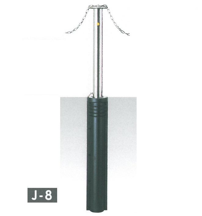 車止め サンキン メドーマルク 上下式 キャップ付 クサリ頭部通し ステンレス製 25mm南京錠付 φ76.3×L700mm(上部) J-8