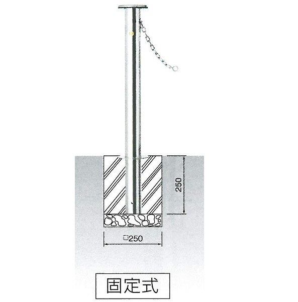 【送料無料】車止め サンキン メドーマルク キャップ付 クサリ内蔵型 ステンレス製 固定式  φ76.3×H700mm(上部) JK-8CN