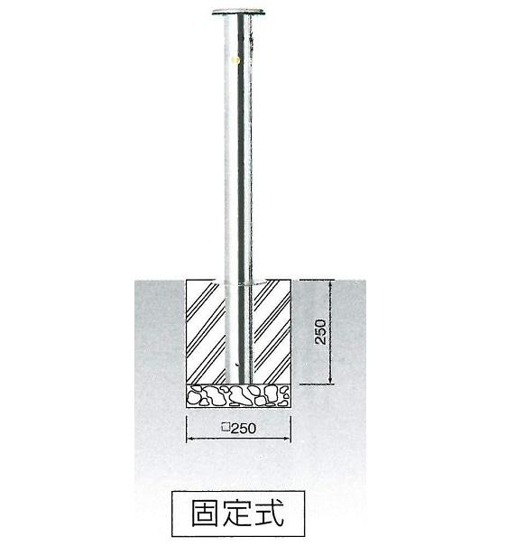 車止め サンキン メドーマルク キャップ付 クサリ無し(端部) ステンレス製 固定式  φ76.3×H700mm(上部) JK-8CNT