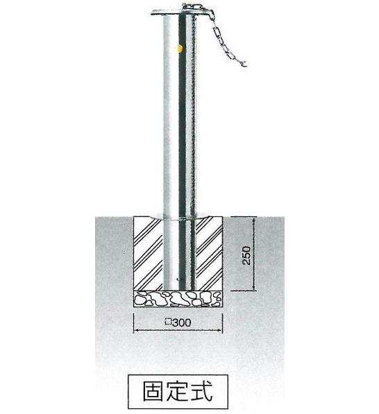【送料無料】車止め サンキン メドーマルク キャップ付 クサリ頭部通し ステンレス製 固定式  φ114.3×H700mm(上部) JK-11