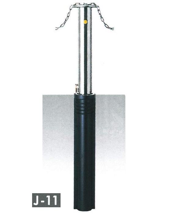 【送料無料】車止め サンキン メドーマルク 上下式 キャップ付 クサリ頭部通し ステンレス製 40mm南京錠付 φ114.3×L700mm(上部) J-11