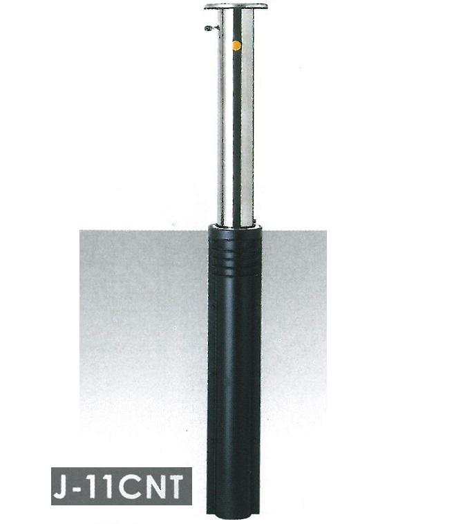 【送料無料】車止め サンキン メドーマルク キャップ付 端部(クサリ無し) ステンレス製 上下式  φ114.3×H700mm(上部) J-11CNT