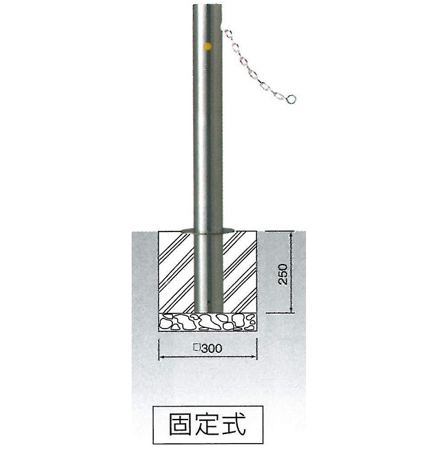 【送料無料】車止め サンキン メドーマルク キャップレス クサリ内蔵型 ステンレス製 固定式  φ114.3×H700mm(上部) JNK-11CN