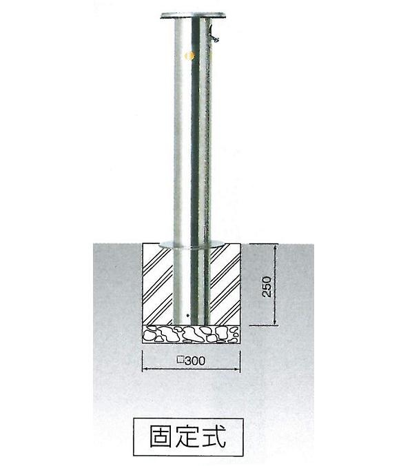 【送料無料】車止め サンキン メドーマルク キャップ付 クサリ無し(端部) ステンレス製 固定式  φ114.3×H700mm(上部) JK-11CNT