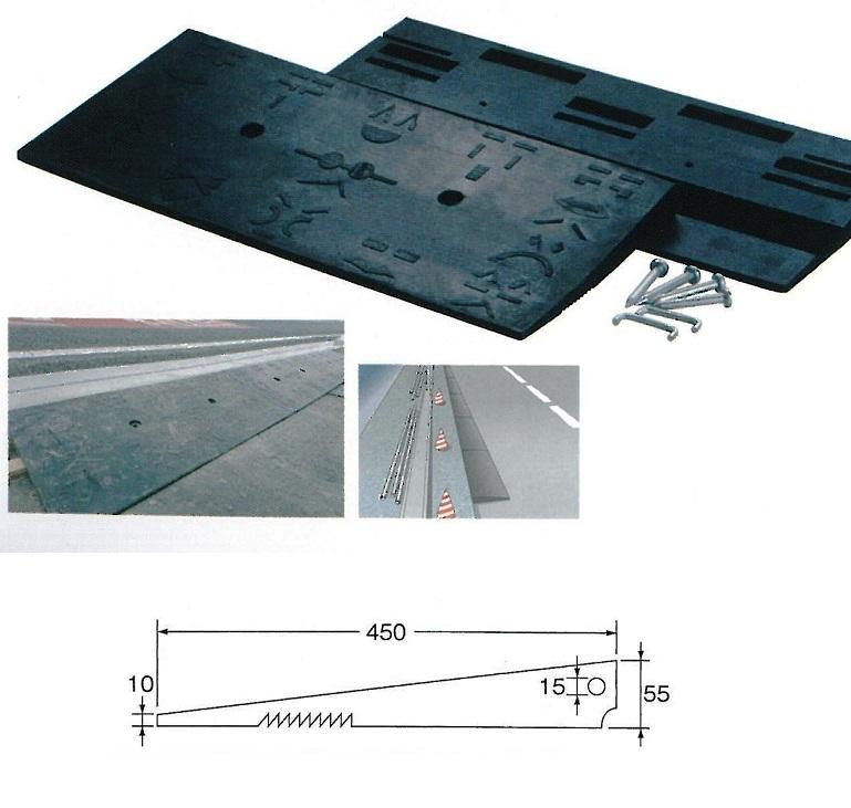 段差解消ゴムスロープ ハイスロープ  H55×450×1000 2枚セット 工事現場・駐車場用品 段差スロープ(大型商品)