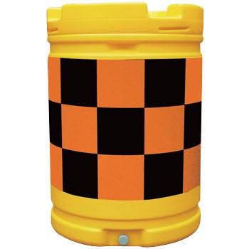 AZクッションドラム(PE製) オレンジ(高輝度)/黒 工事保安・安全用品 約580×835mm AZC-003(大型商品)