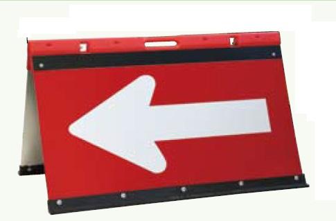折たたみ矢印板 JHO-700 アルミ 反射タイプ両面自立矢印板   赤白 大