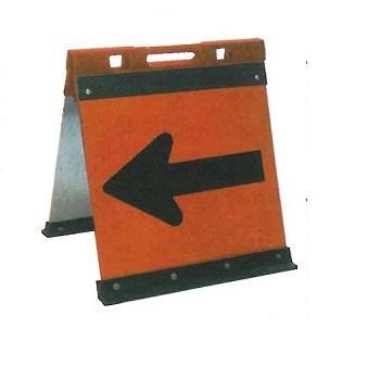 折たたみ矢印板450 ガルバ JHGO-450P オレンジプリズム 全面反射両面自立矢印板