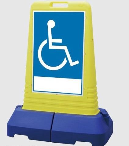 サインキューブトール 自立・スタンド看板「車椅子専用」 865-462 両面表示(大型商品)