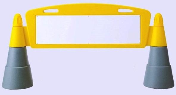 フィールドアーチ スタンド表示板 特注品 865-342 両面表示(大型商品)