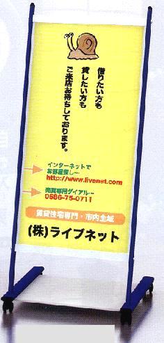 【送料無料】看板 店舗用看板 オリジナルスタンドサイン 特注自立式看板 片面型 ルック45 BW H878×W434mm