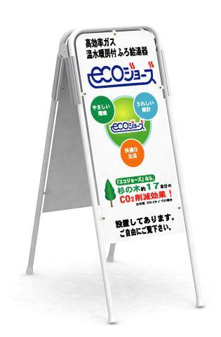 看板 店舗用看板 オリジナルスタンドサイン 特注自立式看板 両面型 キュートS H700×W300mm