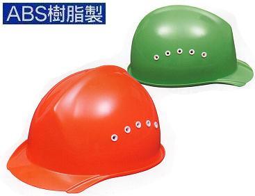 安全ヘルメット 溝付野球帽タイプ 通気孔付の快適作業用 ヘルメット 5個セット BH-15