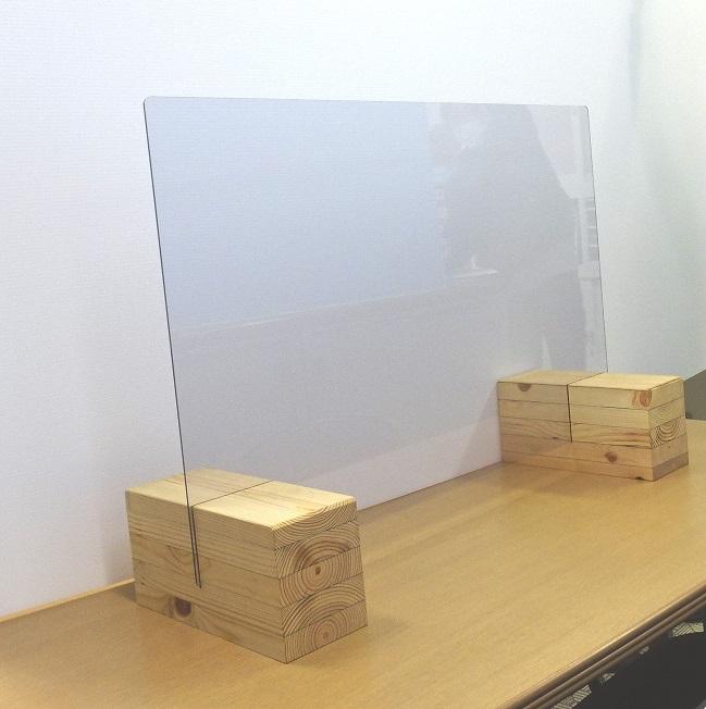 飛沫拡散感染防止ガードパネル 間仕切りパネル 600×900(大型商品)