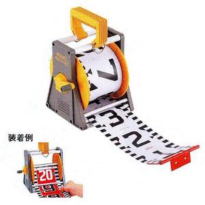 測量用 リボンテープ リボンロッド 20m 120mm幅  両サイド目盛 専用ケース付