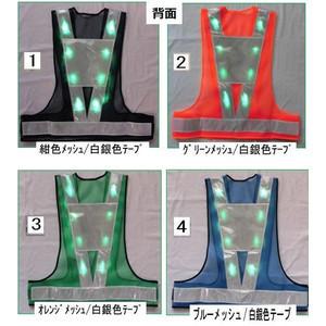 緑色LEDベスト(安全チョッキ) 背面台形反射シート付 5着セット 寒冷地対応反射テープ使用