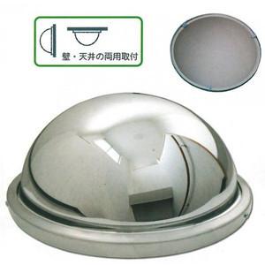 マルチ室内用ミラー φ400  店舗用反射鏡 マルチミラー 1MLT0400 ナック・ケイ・エス