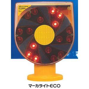 回転灯 LED ソーラー式LED回転灯 マーカーライトECO