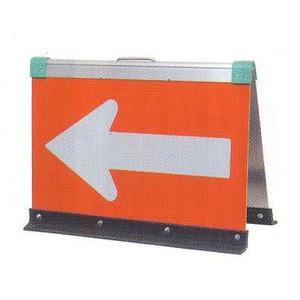 折たたみ矢印板 SB-216 480×900 反射タイプ両面自立矢印板  大 赤白