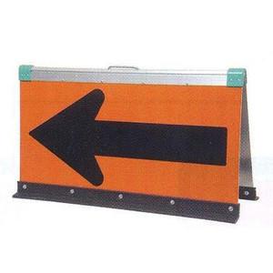 折たたみ矢印板高輝度 SB-215 480×900 両面自立型矢印板 オレンジ地 黒矢