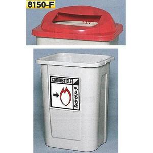 分別容器 扉なしフタ(赤)タイプ 170L 8150-F