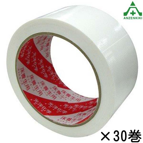 アスベスト対策 床養生テープ 50mm幅×25M 30巻入 (個人宅発送不可/代引き決済不可) 石綿 アスベスト除去工事